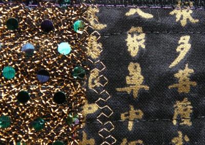 Orient detail 2